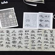 קורס סינית למתחילים