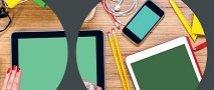 פותחים את שנת הלימודים: סדנאות לשיפור מיומנויות למידה בסמסטר א'