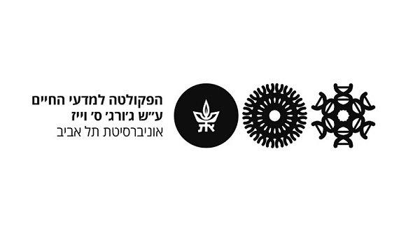 לוגו הפקולטה
